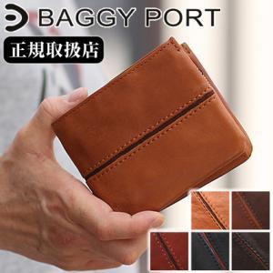 バギーポート 財布 折り財布 メンズ  牛革 BAGGY PORT フルクローム ウォレット 折り財布 HRD-408 bag-loire