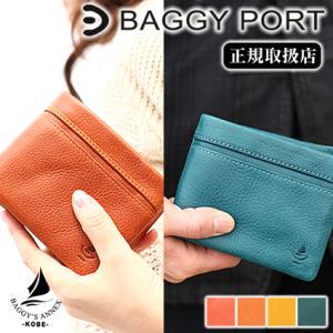 バギーポート BAGGY PORT 折財布 ミネルバ 財布 牛革 メンズ レディース ウォレット イタリアンレザー バギーズアネックス BAGGY'S ANNEX LZYS-8001 bag-loire