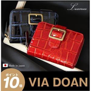 ラックスクロコ 折り財布 ヴィア ドアン 日本製 VIA DOAN 財布 レディース ウォレット 二つ折り財布 322 bag-loire