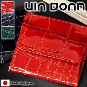 コインケース ヴィア ドアン ラックスクロコ 財布 日本製 牛革 VIA DOAN レディース 小銭入れ 型押し 327|bag-loire