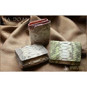 ドアン 財布 ダイアモンドパイソン レディース ウォレット 蛇革 グランデシルキー 三つ折り財布 405-w (送料無料) VIA DOAN 日本製 bag-loire