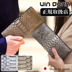 f3211d653428 アンティークパイソン 長財布 かぶせ ヴィア ドアン 日本製 VIA DOAN 財布 レディース ウォレット 財布 490 ...