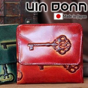 コインケース ヴィア ドアン レトロ 財布 日本製 牛革 VIA DOAN レディース 小銭入れ 型押し 734|bag-loire