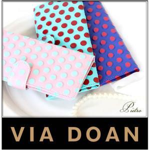 VIA DOAN カードケース カード ヴィア ドアン ピエトロ 日本製 牛革 レディース 牛革 財布 855|bag-loire