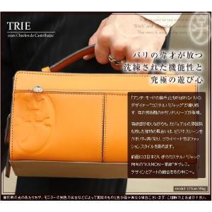 カステルバジャック セカンドバッグ バッグ メンズ トリエ 牛革 164202 CASTELBAJAC バジャック|bag-loire