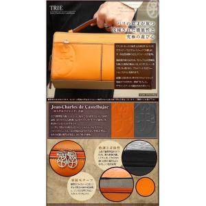 カステルバジャック セカンドバッグ バッグ メンズ トリエ 牛革 164202 CASTELBAJAC バジャック|bag-loire|02