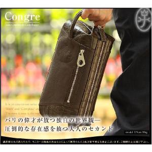 カステルバジャック セカンドバッグ バッグ メンズ コングル 54203 CASTELBAJAC 牛革|bag-loire