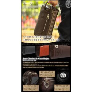 カステルバジャック セカンドバッグ バッグ メンズ コングル 54203 CASTELBAJAC 牛革|bag-loire|02