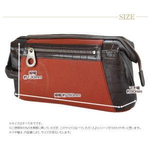 カステルバジャック セカンドバッグ バッグ メンズ コングル 54203 CASTELBAJAC 牛革|bag-loire|05