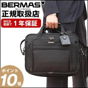 バーマス ファンクション ギア プラス BERMAS ブリーフケース ビジネスバッグ 2WAY 2層 60433