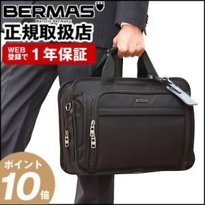 バーマス ファンクション ギア プラス BERMAS ブリーフケース ビジネスバッグ 2WAY 2層 60435
