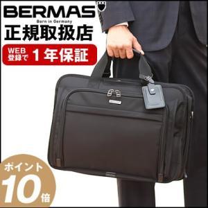 バーマス ファンクション ギア プラス BERMAS ブリーフケース ビジネスバッグ 2WAY 2層 60436