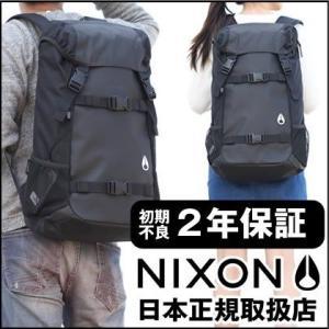 値引きクーポン配布中! ニクソン リュック NIXON バックパック Landlock Backpack2 ランドロック2 メンズ レディース リュックサック NC1953