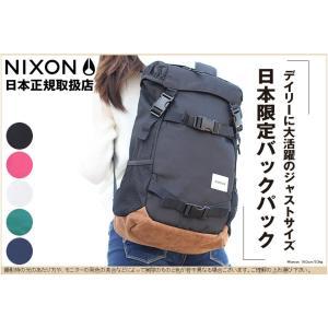 NIXON  ニクソン 日本限定モデル リュック バックパック 日本正規品 JP Small Landlock Backpack ランドロック リュックサック WS bag-loire 02