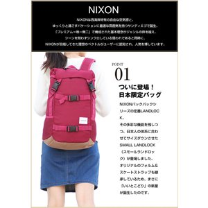 NIXON  ニクソン 日本限定モデル リュック バックパック 日本正規品 JP Small Landlock Backpack ランドロック リュックサック WS bag-loire 03