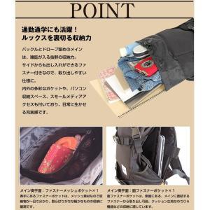 NIXON  ニクソン 日本限定モデル リュック バックパック 日本正規品 JP Small Landlock Backpack ランドロック リュックサック WS bag-loire 05