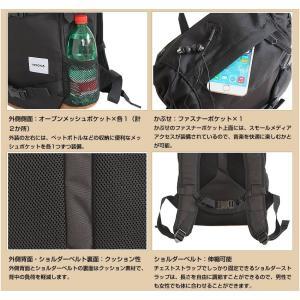 NIXON  ニクソン 日本限定モデル リュック バックパック 日本正規品 JP Small Landlock Backpack ランドロック リュックサック WS bag-loire 06