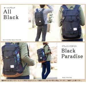 NIXON  ニクソン 日本限定モデル リュック バックパック 日本正規品 JP Small Landlock Backpack ランドロック リュックサック WS bag-loire 09