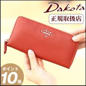 ■ブランド ダコタ ■シリーズ フォーチュン ■カラーバリエーション レッド / チョコ / オーク...