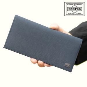 ポーター PORTER 財布  長財布 メンズ ポーター 吉田カバン カレント ウォレット ポーター 052-02201|bag-loire