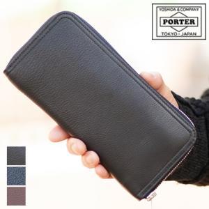 ポーター PORTER 長財布 ダブル 吉田カバン 財布 ウォレット メンズ 129-03735|bag-loire