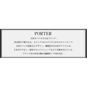 ポーター 吉田カバン porter 長財布 財布 牛革 2017 新作 ウォレット Lファスナー プリュム ポーター PLUME メンズ 179-03866 WS|bag-loire|03