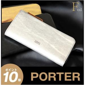 ポーター PORTER 長財布 フォイル 吉田カバン 財布 ウォレット メンズ 195-01329 bag-loire