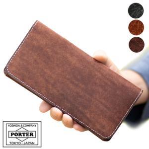 ポーター PORTER 財布 長財布 メンズ ホフ 吉田カバン ウォレット 240-04189 bag-loire