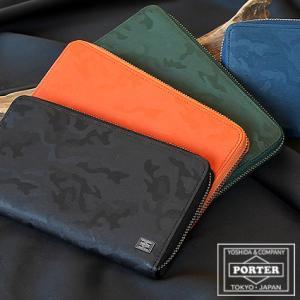 ポーター PORTER メンズ 長財布 財布 ワンダー 吉田カバン ウォレット 342-03838|bag-loire