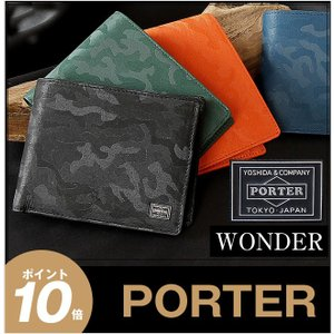 ポーター PORTER 財布 メンズ 折り財布 ワンダー 吉田カバン ウォレット 342-03840|bag-loire