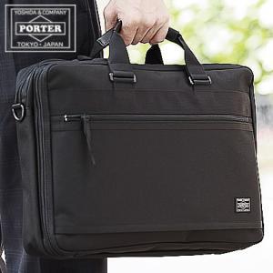 (PORTER ポーター) (通勤 ビジネス) PORTER 吉田カバン ポーターバッグ CLIP ...