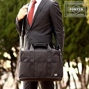 ポーター 吉田カバン porter ステージ B4 2WAY Lサイズ ブリーフケース ビジネスバッグ ビジネスカバン ビジネス STAGE 620-07572|bag-loire