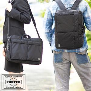 ポーター タンカー リュック デイパック 吉田カバン ビジネスバッグ PORTER  3WAY 62...