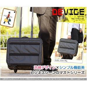 ポーター 吉田カバン porter キャリーバッグ キャリーケース 430mm デバイス ポーター DEVICE 18L m s l 645-06120|bag-loire