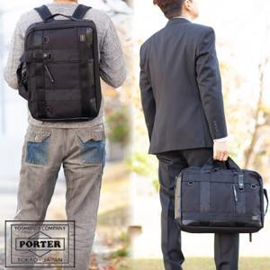 PORTER 吉田カバン ポーターバッグ ヒート HEAT 3WAY ビジネスバッグ 703-069...