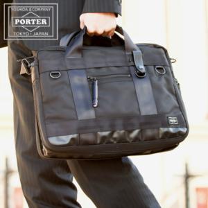 PORTER 吉田カバン ポーター ヒート HEAT 2WAY ビジネスバッグ 703-07882 ...