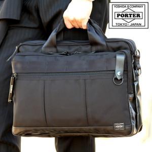 PORTER 吉田カバン ポーター ヒート HEAT 2WAY ビジネスバッグ 703-07883 ...