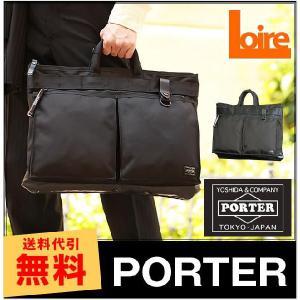 PORTER 吉田カバン ポーター ヒート HEAT A3 ビジネスバッグ 703-07884   ...