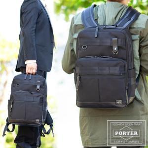 ポーター 吉田カバン porter ヒート デイパック リュックサック ビジネス 通勤 HEAT ビ...