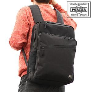 ■ブランド PORTER ■シリーズ HYBRID ■カラーバリエーション  ブラック ■サイズ 本...