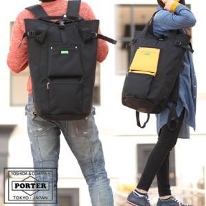 ■ブランド PORTER ■シリーズ UNION 782-08689 ■カラーバリエーション ブラッ...