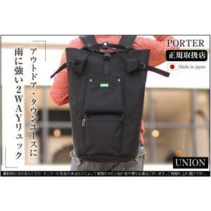 ポーター リュック デイパック 吉田カバン L ユニオン リュックサック PORTER m s l トート 782-08689 WS|bag-loire|02