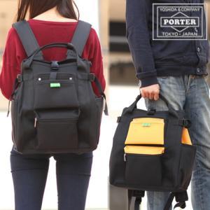 ■ブランド PORTER ■シリーズ UNION 782-08691 ■カラーバリエーション ブラッ...