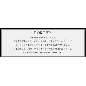 ポーター リュック デイパック 吉田カバン ユニオン リュックサック PORTER m s l 782-08692 WS|bag-loire|03