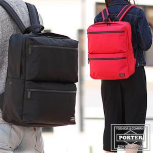 ポーター 吉田カバン porter リュックサック ディパッ...