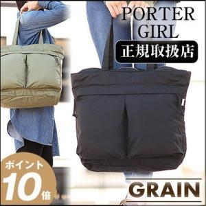 ■ブランド 吉田カバン PORTER GIRL ポーターガール ■シリーズ GRAIN グラン ■カ...