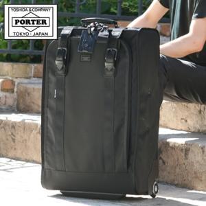 ラゲッジレーベル LUGGAGE_LABEL 吉田カバン トレック トラベルキャリーバッグ 65cm ポーター キャリーケース TREK 36L 955-06942|bag-loire