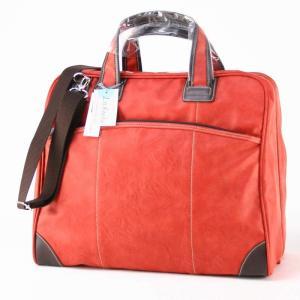 ロシナンテ(Loshnute)マチ割れボストンバッグ  レッド56-56025-red bag-luggage-fujiya