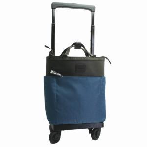 スワニー(SWANY)D-284 カトゥサコ(M18)  ブルー|bag-luggage-fujiya