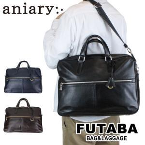 QUOカード付き aniary アニアリ ブリーフバッグ アニアリ ビジネスバッグ アンティークレザー 01-01006|bag-net